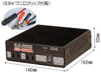 SIS-300N-A 矩形波インバーター 日動工業 【送料無料】 【激安】 【破格値】【セール】Aタイプ DC12V→AC100V