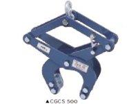 CGC1000 コンクリート吊クランプ CGCS1000後継  スーパーツール SUPERTOOL 【送料無料】【激安】【破格値】【セール】