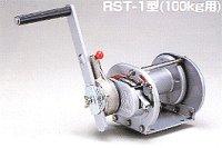 RST-10-SI RST-SI型 ラチェット式(ストッパー内蔵式)メタリック塗装  マックスプル 【送料無料】【激安】【セール】