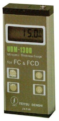 UDM-1300 超音波厚さ計  帝通電子研究所 【送料無料】【激安】【セール】