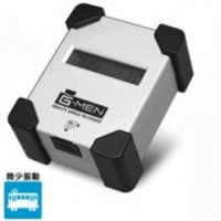 G-MEN DR20 超小型データレコーダー 微少振動  スリック  G-MEN DR10αの後継 【送料無料】【激安】【セール】