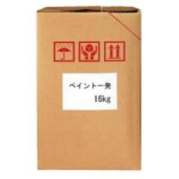 S2038 ペイント一発 16KG  S-2038   鈴木油脂工業 【送料無料】【激安】【セール】