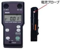 M-700 DCクランプリーカー   マルチ計測器販売(MULTI)  【送料無料】【激安】【セール】