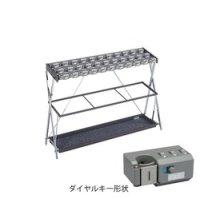 231-0260 鍵付折り畳み式傘立てXD   ミヅシマ工業(MIZUSHIMA) 【送料無料】【激安】【セール】