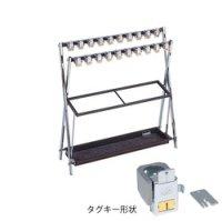 231-0020 鍵付折り畳み式傘立てX   ミヅシマ工業(MIZUSHIMA) 【送料無料】【激安】【セール】