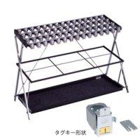 231-0050 鍵付折り畳み式傘立てX   ミヅシマ工業(MIZUSHIMA) 【送料無料】【激安】【セール】
