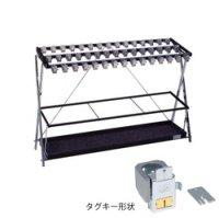 231-0040 鍵付折り畳み式傘立てX   ミヅシマ工業(MIZUSHIMA) 【送料無料】【激安】【セール】