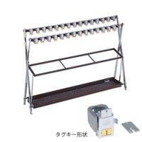 231-0030 鍵付折り畳み式傘立てX   ミヅシマ工業(MIZUSHIMA) 【送料無料】【激安】【セール】
