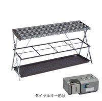 231-0280 鍵付折り畳み式傘立てXD   ミヅシマ工業(MIZUSHIMA) 【送料無料】【激安】【セール】