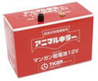 TAK-B12V アニマル電池(12V) 電気柵(獣害対策) 資材  タイガー 【送料無料】【激安】【セール】