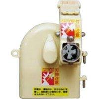 NC-2用 ネギミジン切り用キット HIRANO  【送料無料】【激安】【セール】