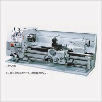 L-8000   卓上精密施盤 L-8000 COSMO KIKAI コスモキカイ   【送料無料】【激安】【セール】