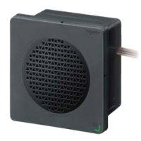 XVSV9MBN 警報機  デジタル(旧アロー)