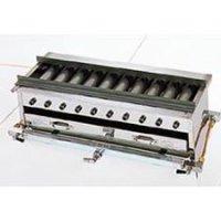 EKSY1402 ガス串焼器 GA-55 13A 605×260×H185mm 11-0259-0702 秋元