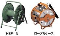 123214 HSF-1N 巻取器(パイレン測量ロープ用)  マイゾックス