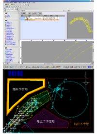 218300 MX-PCK2 Mr.監督2(パソコン用測量計算ソフト)  マイゾックス