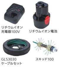 424961 リチウムイオン充電器100V レッキス工業