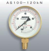 AS100-100KN RIKEN アクセサリー  理研機器(リケン)    【送料無料】【激安】【セール】