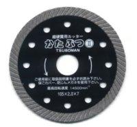 KB2-200x25.4 かたぶつツー KB2-200x25.4 ダイヤモンド  ツボ万 【送料無料】