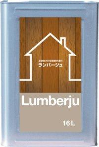 LJ16L-N- ランバージュスタンダード 16L 溶剤系屋外 16L LJ16L-N-各色 インサルHR エービーシー商会(ABC)