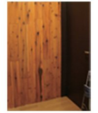 LJ4L-NCL-cy ランバージュ ナチュラルカラー4L (チャコール) 屋内用自然塗料 4L  LJ4L-NCL各色 インサルHR エービーシー商