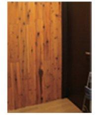 LJ4L-NCL-wa ランバージュ ナチュラルカラー4L (ウォールナット) 屋内用自然塗料 4L  LJ4L-NCL各色 インサルHR エービーシ