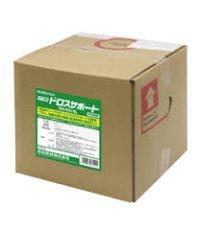 ISK-DS18L ISK-DS100 サポート剤 NET.18L 育良精機