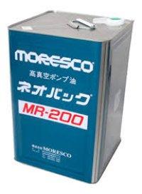 MR-200-18L モレスコ ネオバックMR-200 18L 8189265  松村石油