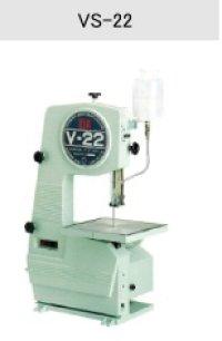 VS-22 ダイヤモンドソーマシン  ラクソー