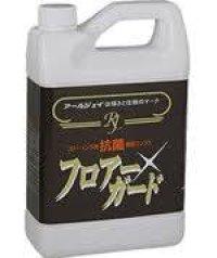 FG-02 フローリング専用抗菌樹脂ワックス  フロアーガード(2L)  アールジェイ(RJ) 4991254105206