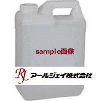 HH-02 ハードハクリ(樹脂ワックスハク離剤)アルカリ性  2L  アールジェイ(RJ) 4991254303206