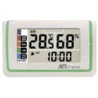 MT-875 熱中症指数表示付温湿度計  マザーツール