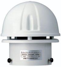 SP-25 トイレファン 日本電興