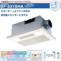 UB-231SHA 換気乾燥暖房機 日本電興