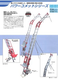 UP103PLS-Z-3F パワーコメット  ユニパー(UNIPER)