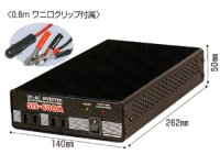 SIS-600N-A 矩形波インバーター 日動工業 【送料無料】 Aタイプ DC12V→AC100V