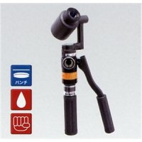 SH-5PDG パンチャー 手動油圧式  泉精器製作所 IZUMI(イズミ) 【送料無料】【激安】【破格値】【セール】