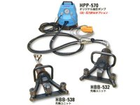 HBB-532 電動油圧式セパレート鉄筋ベンダー  オグラ 【送料無料】【激安】【セール】