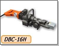 DBC-16H ハンディベンダーカッター  IKK 石原機械 【送料無料】【激安】【セール】