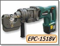 EPC-1518V コードレスパンチャー   IKK 石原機械 【送料無料】【激安】【破格値】【セール】