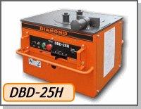 DBD-25H 鉄筋ベンダー  IKK 石原機械 【送料無料】【激安】【セール】