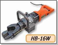 HB-16W ハンドベンダー  IKK 石原機械 【送料無料】【激安】【セール】