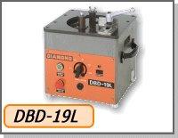 DBD-19L 鉄筋ベンダー  IKK 石原機械 【送料無料】【激安】【セール】