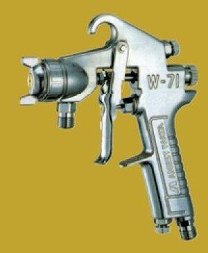 画像1: W-71-0 スプレーガン W-71-0 圧送式 ノズル口径:0.8mm   アネスト岩田 【送料無料】【激安】【破格値】【セール】