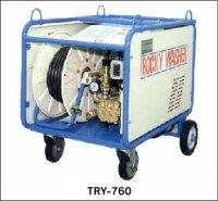 TRY-760-3 高圧洗浄機  有光工業 【送料無料】【激安】【セール】