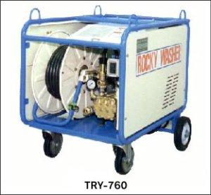 画像1: TRY-1060-3 高圧洗浄機  有光工業 【送料無料】【激安】【破格値】【セール】
