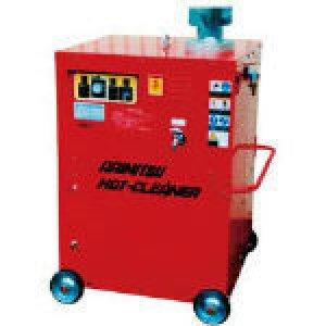 画像1: AHC-37HC7 高圧温水洗浄機  有光工業 【送料無料】【激安】【破格値】【セール】
