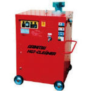 画像1: AHC-15HC7 高圧温水洗浄機  有光工業 【送料無料】【激安】【セール】