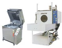 AJC-86L 部品洗浄機  有光工業 【送料無料】【激安】【セール】