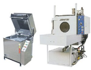 画像1: AJC-65 部品洗浄機  有光工業 【送料無料】【激安】【セール】
